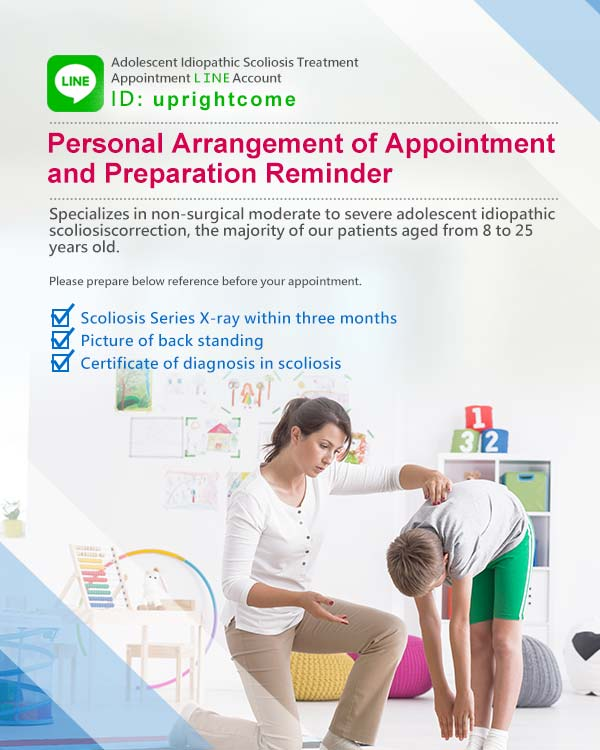 Adolescent Idiopathic Scoliosis Treatment Appointment LINE Account